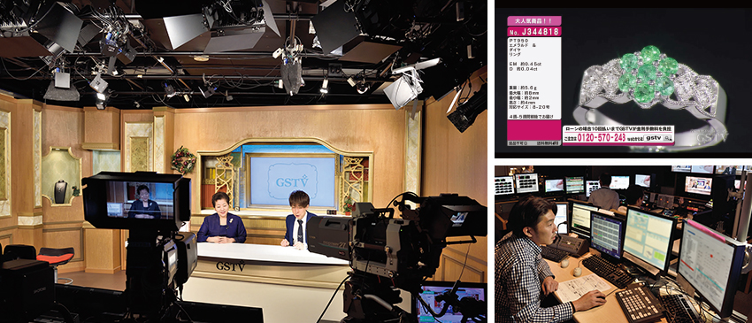 GSTVスタジオ