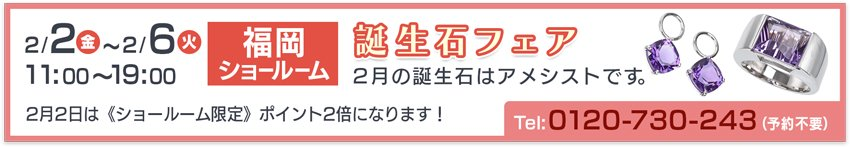 福岡SR0202-06.jpg